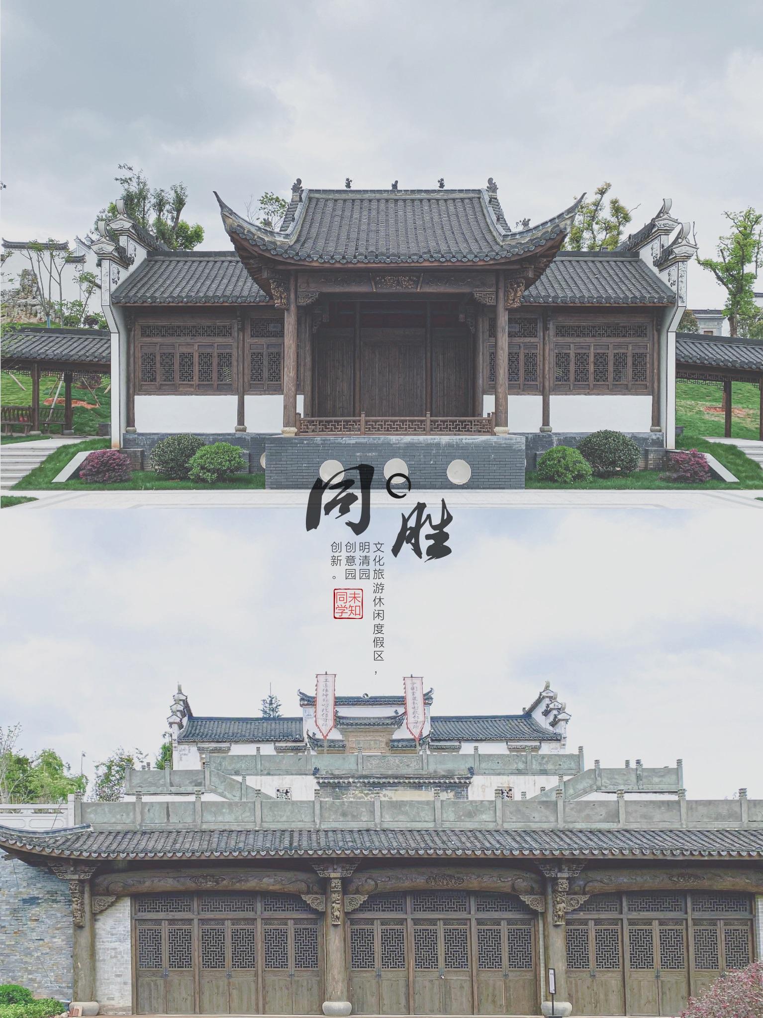 江西•抚州 煲都画乡,康养黎川 旅游攻略