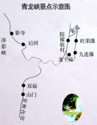 注:h58路发车间隔40-60分钟.(推荐,此路线最快.)   驴友点评(211) 4.