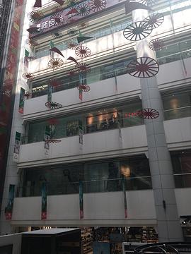百盛(新西南广场店)