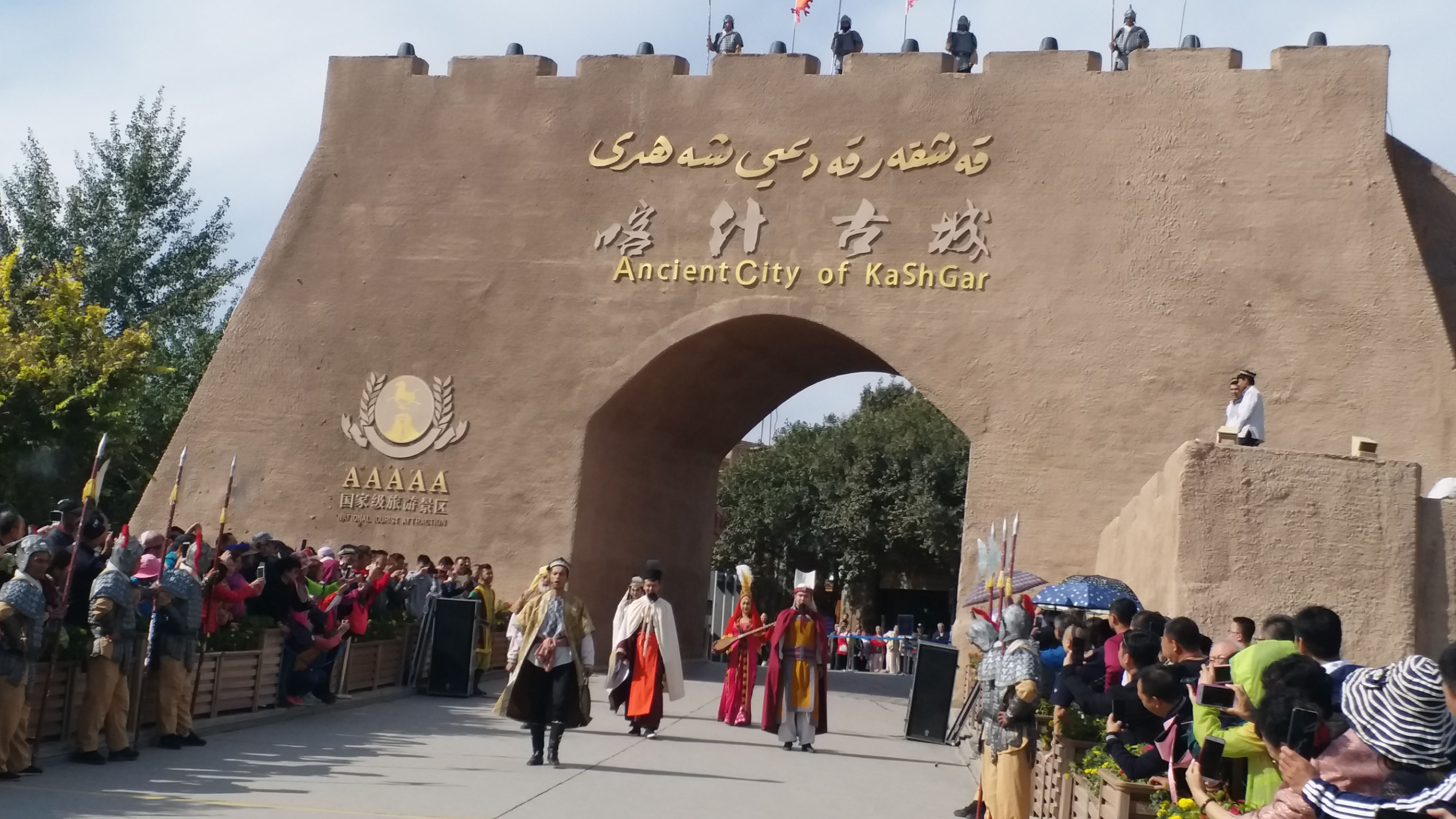 喀什市1日游