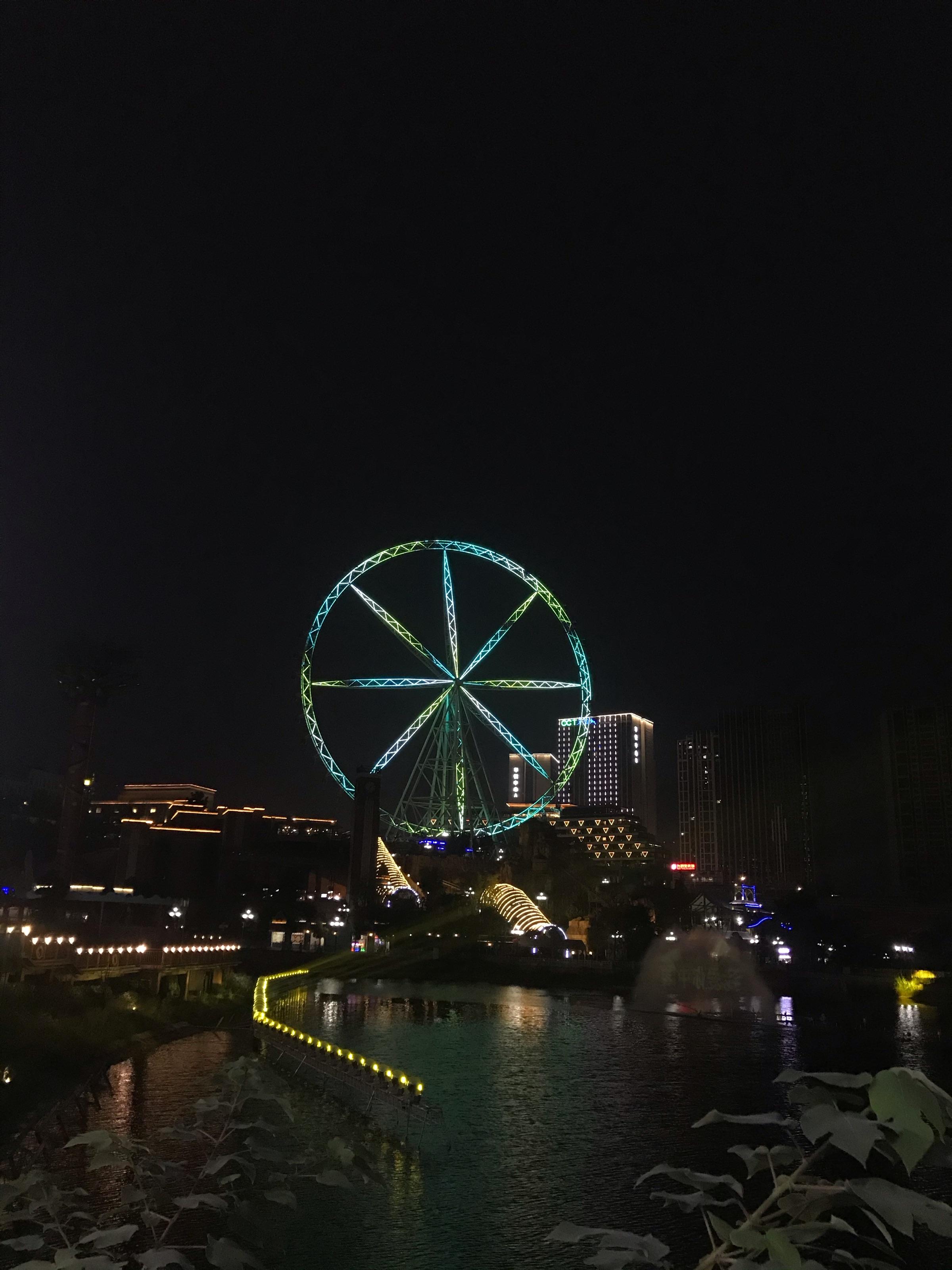 重庆欢乐谷1日游