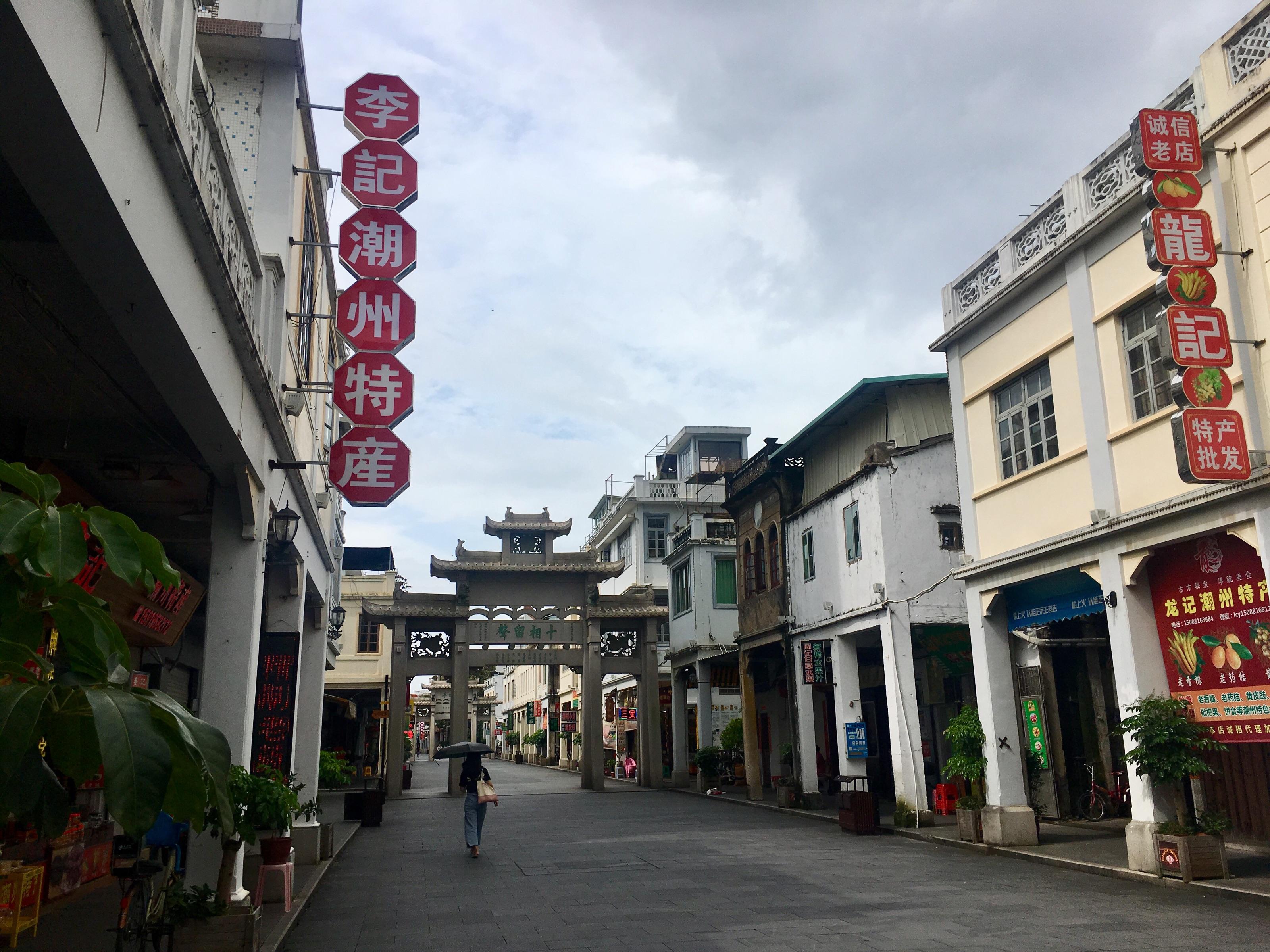 这是真正的潮州:潮州古城三日游