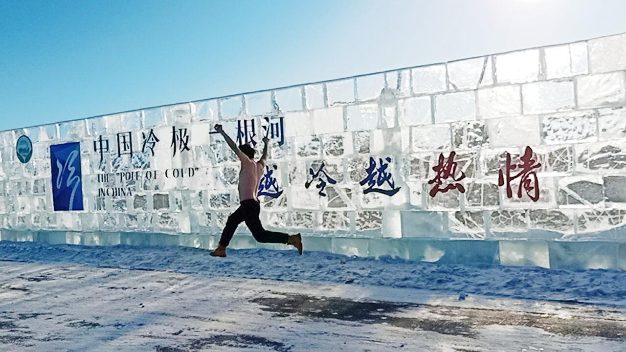 2019寒假北国之旅 海拉尔-根河-额尔古纳-恩和-满洲里-阿尔山