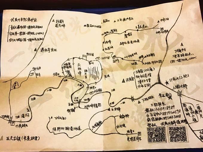 武夷山自助游攻略——灵魂休憩:白云寺,遇林亭窑址