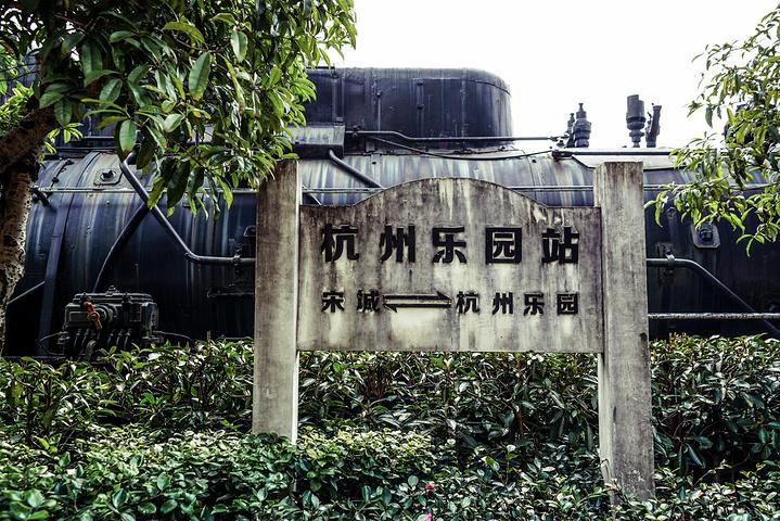 失落丛林(儿童类游乐设施),冒险岛(真人体验,互动类设施),湘湖宋城和