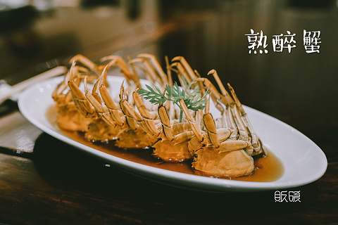 2019【扬州v攻略攻略】扬州自助游_周边游攻略攻略香港酒店心如海景图片