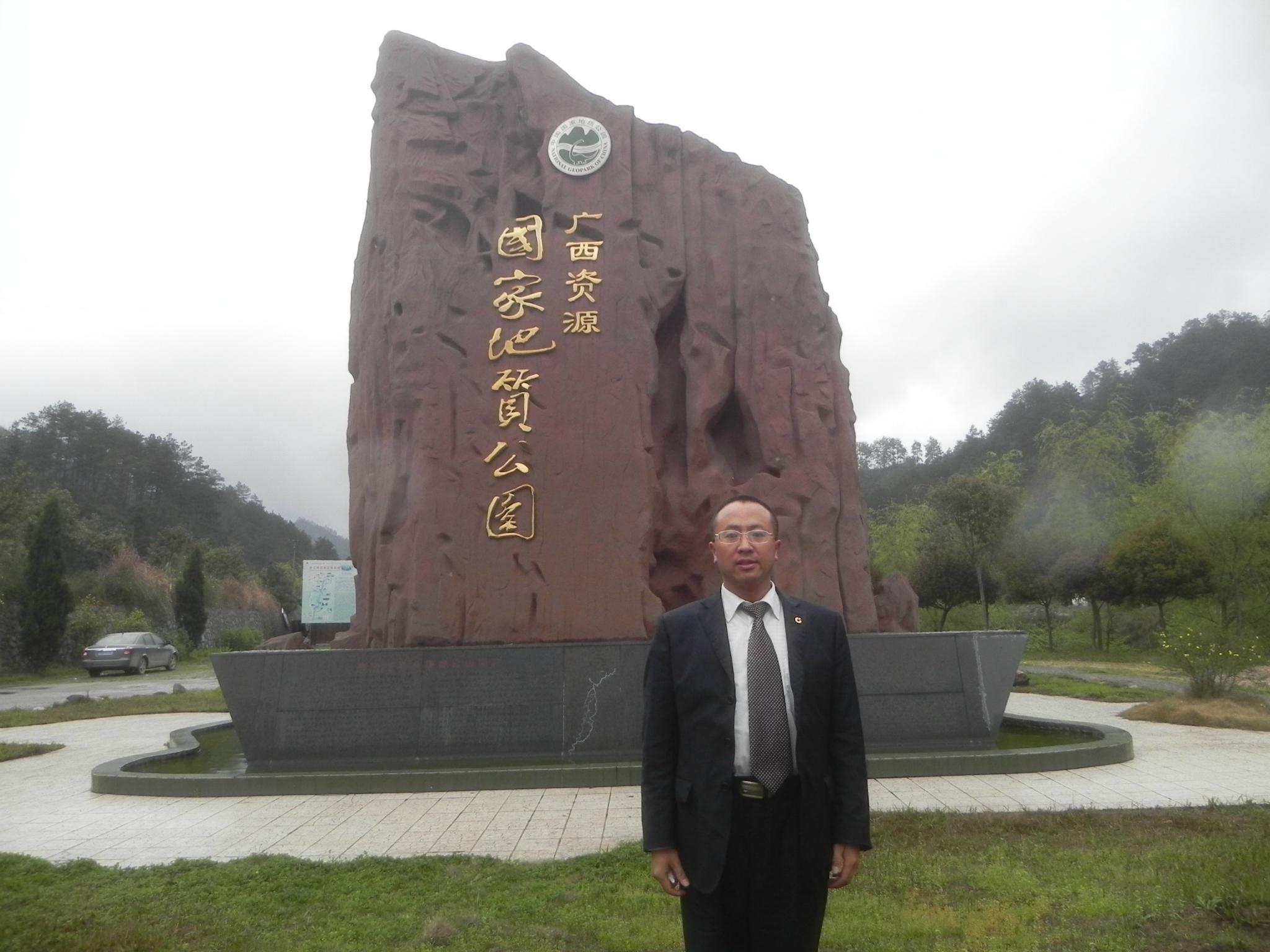 游历中国之广西十二--八角寨--中国最美丹霞之魂