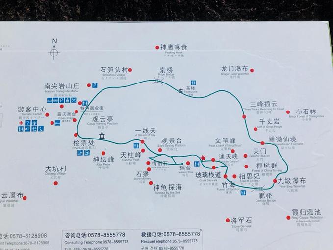 遂昌地图全图高清版