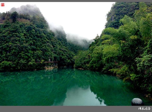 成都自然资源风景区