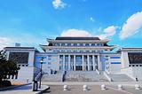 延吉市博物馆