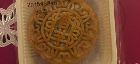 德丽馨蛋糕(常村店)