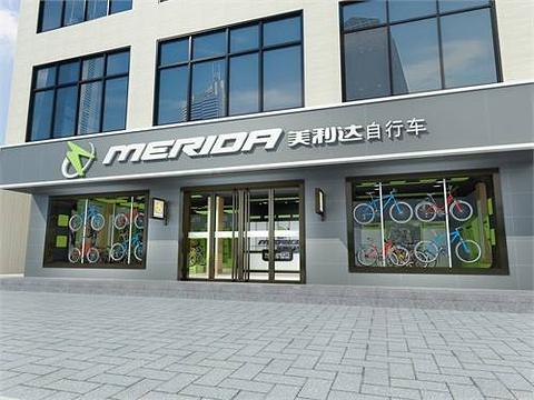 美利达自行车专卖店