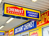 Chemist Warehouse(玫瑰湾店)