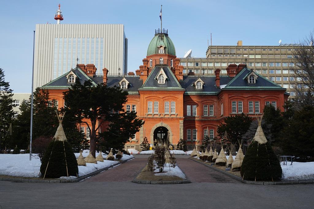 北海道旧道厅