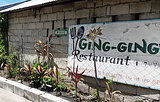 Ging-Ging's Restaurant