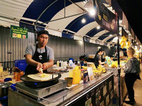 Tamarind Market的图片
