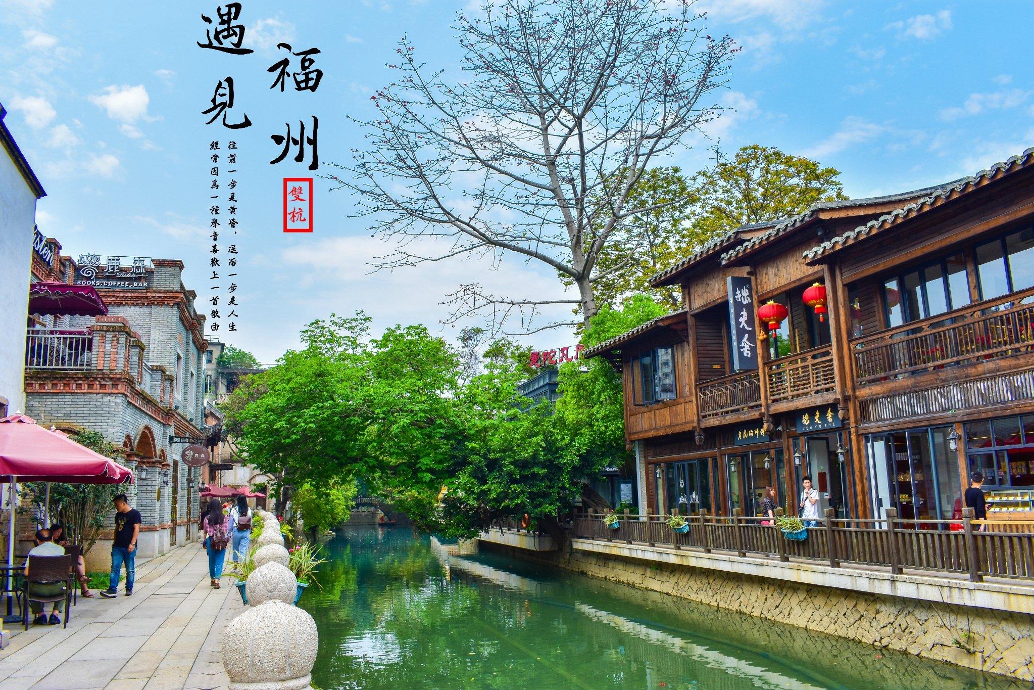 福州平潭经典4日线路