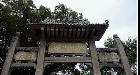 香港青山禅院的图片