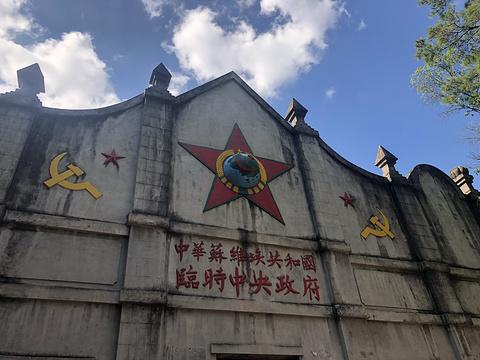 瑞金革命遗址的图片