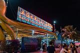 火车头万人海鲜广场