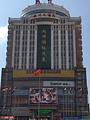 绥芬河中心广场