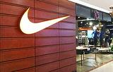 耐克(Nike Donauzentrum Vienna)