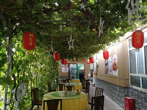 好家香饭庄旅游景点图片