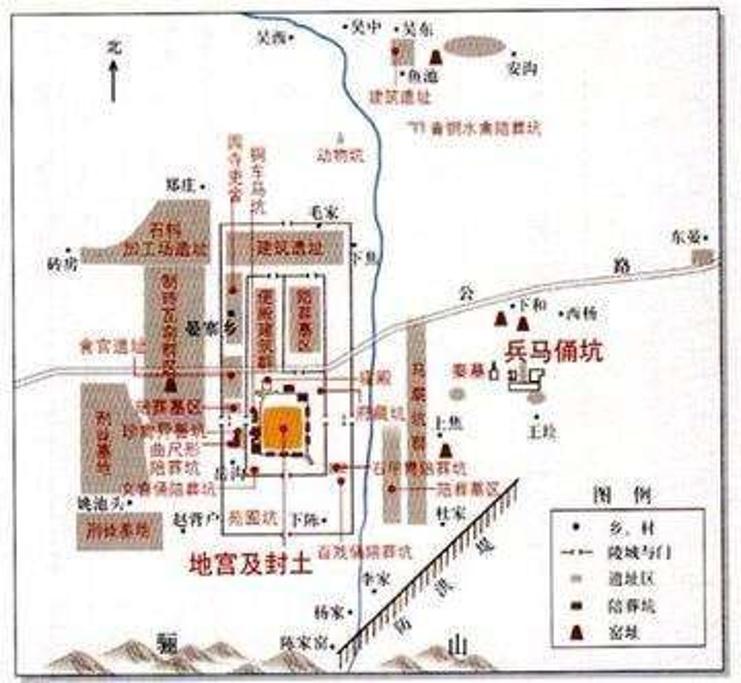 秦始皇陵旅游导图