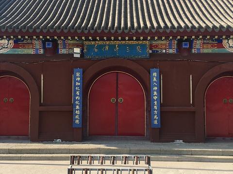 张三丰仙居旅游景点图片
