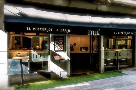 MU! El Placer de la Carne旅游景点图片