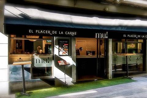 MU! El Placer de la Carne的图片