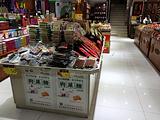 名山购物广场