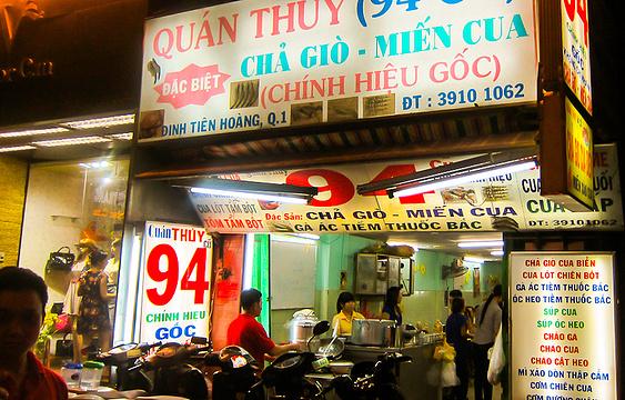 94 Restaurant旅游景点图片