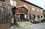Houheikyo Onsen Indian restaurant
