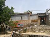 朱家峪山东菜馆