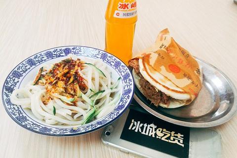 樊记腊汁肉夹馍(竹笆市店)