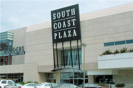南海岸广场购物中心旅游景点图片