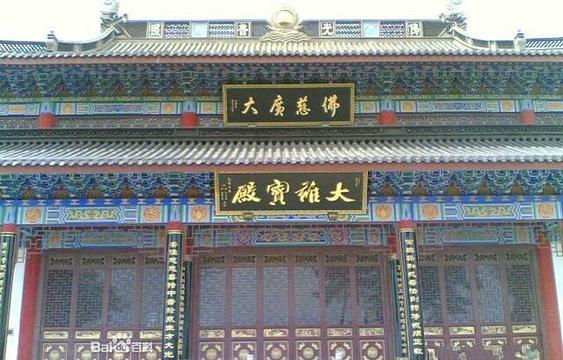 白龙寺旅游景点图片