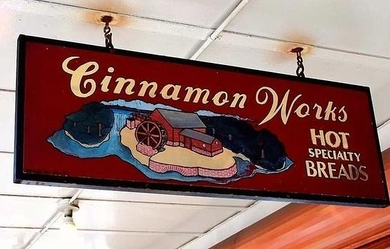 Cinnamon Works旅游景点图片