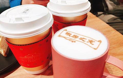 故宫角楼咖啡的图片