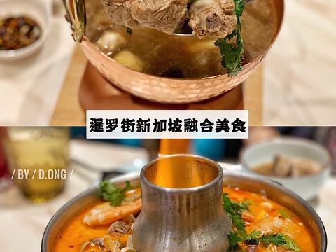 集渔·泰式海鲜火锅(保利广场店)旅游景点图片