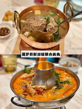 集渔·泰式海鲜火锅(保利广场店)的图片