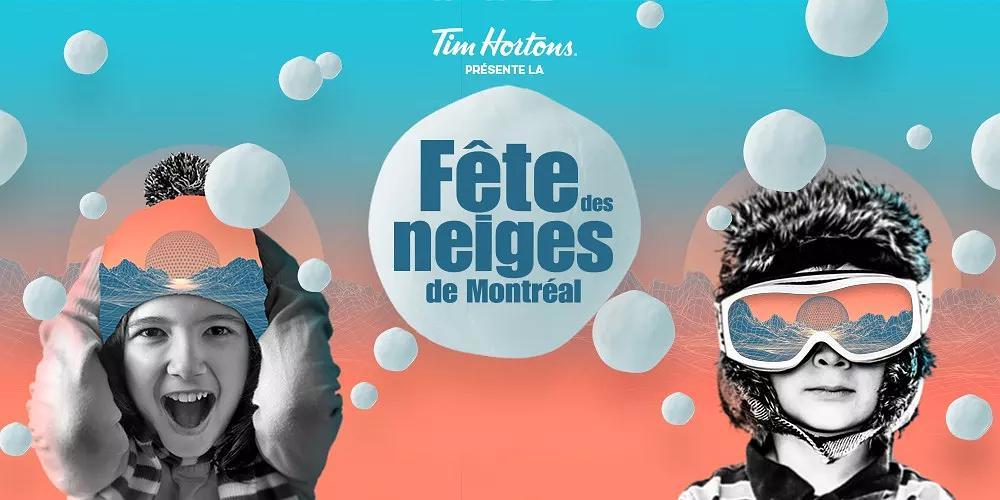 蒙特利尔冰雪节(La Fête des Neiges de Montréal)