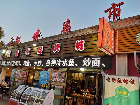 四季夜市美食街旅游景点图片