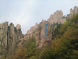 崂山巨峰景区