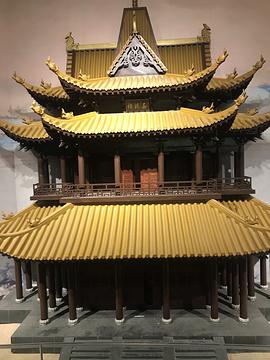 岳阳博物馆