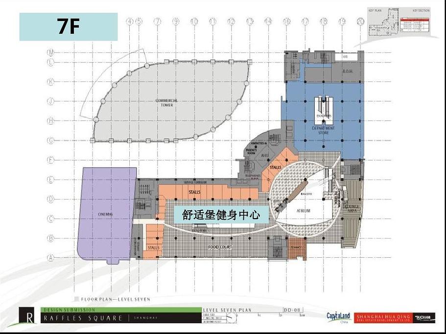 上海来福士广场旅游导图