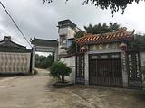 惠来峰德林景区