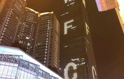 环球购物中心