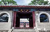 威海刘公庙